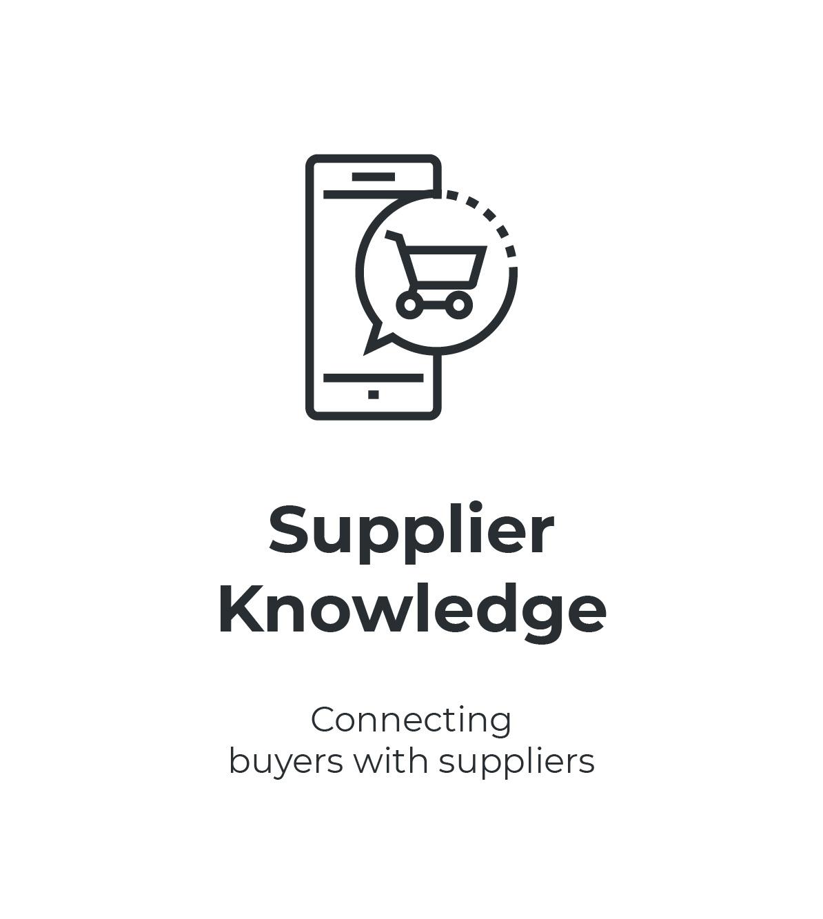 Supplier Knowledge